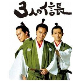 【2020年02月14日発売】 角川映画 KADOKAWA 3人の信長 豪華版【ブルーレイ】