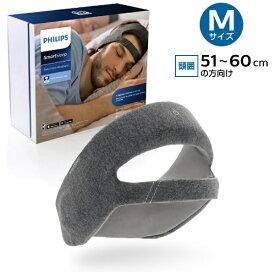 フィリップス PHILIPS SmartSleep ディープスリープ ヘッドバンド Mサイズ 睡眠補助装置 HH1610/02 グレー【ribi_rb】