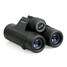 SVBONY SV940 8X32 双眼鏡[SV9408X32]