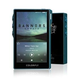 COLORFLY カラーフライ デジタルオーディオプレーヤー ブルー U6BLUE [64GB /ハイレゾ対応][U6BLUE]