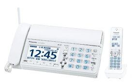 パナソニック Panasonic KX-PZ620DL-W FAX機 パナソニック ホワイト [子機1台 /普通紙][ファックス付き電話機][KXPZ620DLW]