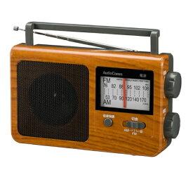 オーム電機 OHM ELECTRIC ホームラジオ 木目調 RAD-T780Z-WK [AM/FM /ワイドFM対応][RADT780ZWK]