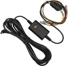 ケンウッド KENWOOD ドライブレコーダー用車載電源ケーブル/バッテリー過放電防止機能 / オフタイマー機能 CA-DR350