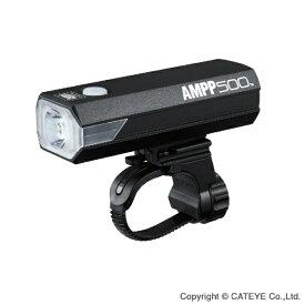 キャットアイ CATEYE USB充電式ヘッドライト AMPP500 アンプ500(ブラック) HL_EL085RC