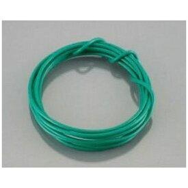キタコ kitaco 0900-755-00003 ハーネス 純正色 AV0.85 2m 汎用 緑