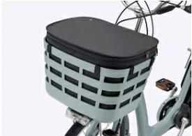 ブリヂストン BRIDGESTONE フロントスクエアバスケットカバー(ブラック) FBC-FR BL P6500
