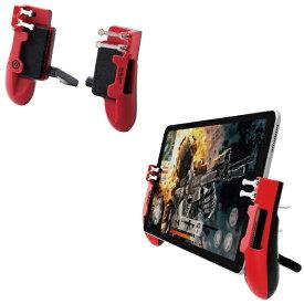 エレコム ELECOM タブレット用ゲームアクセサリ グリップ 4ボタン(左右各1) レッド P-GMGT4B01RD