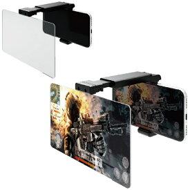 エレコム ELECOM スマホ用ゲームアクセサリ 拡大レンズ 3倍 ブラック P-GML02BK