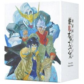 バンダイビジュアル BANDAI VISUAL 機動戦士ガンダム 鉄血のオルフェンズ Blu-ray BOX Flagship Edition 初回限定生産【ブルーレイ】