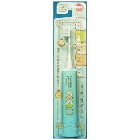 ミニマム minimum 電動歯ブラシ DB5BSG ミントブルー[DB5BSG]