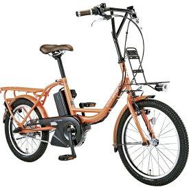 ルイガノ 20型 電動アシスト自転車 LGS ASCENT mini アセント ミニ 365mm(DEEP ORANGE/内装3段変速) 71259003【組立商品につき返品不可】 【代金引換配送不可】