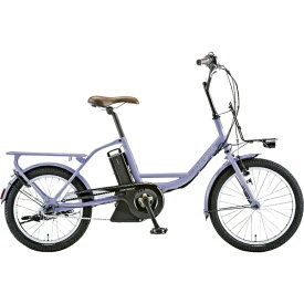 ルイガノ 20型 電動アシスト自転車 LGS ASCENT mini アセント ミニ 365mm(LILAC/内装3段変速) 71259004【組立商品につき返品不可】 【代金引換配送不可】