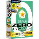 ソースネクスト SOURCENEXT ZERO スーパーセキュリティ 3台用 [Win・Mac・Android・iOS用][セキュリティソフトzero]