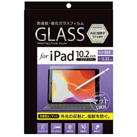 ナカバヤシ Nakabayashi 10.2インチ iPad(第7世代)用 ガラスフィルム 反射防止 TBF-IP19GFLG