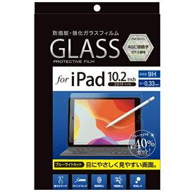 ナカバヤシ Nakabayashi 10.2インチ iPad(第7世代)用 ガラスフィルム 光沢ブルーライトカット TBF-IP19GFLKBC