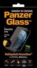 PanzerGlass パンザグラス PanzerGlass(パンザグラス) iPhone X/Xs/11Pro 衝撃吸収 エッジトゥエッジ 2664JPN