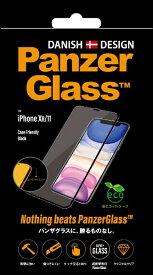 PanzerGlass パンザグラス PanzerGlass(パンザグラス) iPhone XR/11 Black 衝撃吸収 エッジトゥエッジ 2665JPN