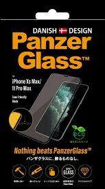 PanzerGlass パンザグラス PanzerGlass(パンザグラス) iPhone XsMax/11ProMax Black 衝撃吸収 エッジトゥエッジ 2666JPN
