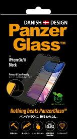 PanzerGlass パンザグラス PanzerGlass(パンザグラス) iPhone XR/11 Black プライバシー(覗き見防止) P2665JPN