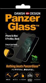 PanzerGlass パンザグラス PanzerGlass(パンザグラス) iPhone XsMax/11ProMax Black プライバシー(覗き見防止) P2666JPN