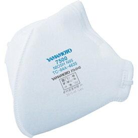 山本光学 YAMAMOTO 使い捨て式防じんマスク(折りたたみ式)  (20枚入) 7500DS2