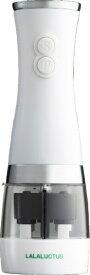 スマイル SE6400-WH ソルト&ペッパーミル LALALUCTUS[SE6400]