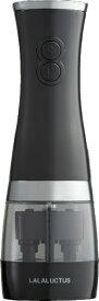 スマイル SE6400-BK ソルト&ペッパーミル LALALUCTUS[SE6400]