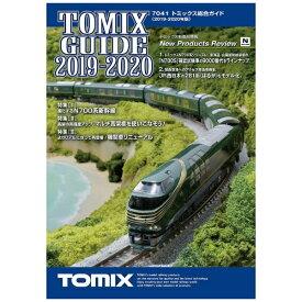 TOMIX トミックス 【Nゲージ】7041 トミックス総合ガイド(2019-2020年版)
