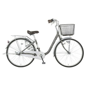 MARUKIN マルキン 26型 自転車 プチベル 263-B(マットガンメタル/3段変速)MK-20-033【2020年モデル】【組立商品につき返品不可】 【代金引換配送不可】