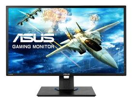 ASUS エイスース VG245HE ゲーミングモニター VGシリーズ ブラック [24型 /ワイド /フルHD(1920×1080)][VG245HE]