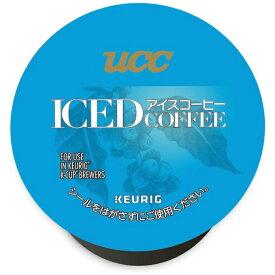 キューリグ KEURIG UCCアイスコーヒー(Kカップ)N10g×12 SC1880N[SC1880N]