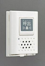 アルインコ ALINCO 特定小電力用ワイヤレスコール DK-PN01