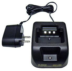 アルインコ ALINCO EDC-180A DJ-P45用 シングル充電器セット
