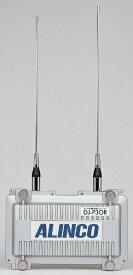 アルインコ ALINCO DJ-P30R デジタル特定小電力レピーター[DJP30R]