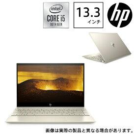 HP エイチピー 8DP62PA-AAAA ノートパソコン ENVY 13-aq1000 G1モデル ルミナスゴールド [13.3型 /intel Core i5 /SSD:512GB /メモリ:8GB /2019年11月モデル][13.3インチ 新品 windows10 8DP62PAAAAA]