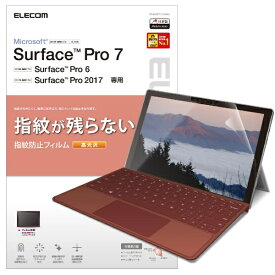 エレコム ELECOM Surface Pro 7用 フィルム/防指紋/光沢 TB-MSP7FLFANG