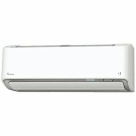 ダイキン DAIKIN S80XTDXP-W エアコン 2020年 DXシリース[寒冷地モデル] ホワイト [おもに26畳用 /200V][F80XTDXP+R80XDXP]