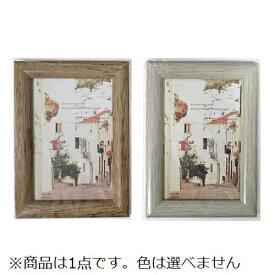 林イマニティ HAYASHI IMANITY 2832 樹脂フォトフレーム ナチュラルカラー【色指定不可】