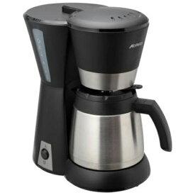 アビテラックス Abitelax ACD-88W-K コーヒーメーカー ブラック&シルバー[ACD88W]