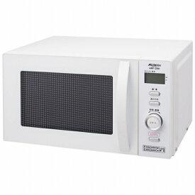 アビテラックス Abitelax ARF-200 電子レンジ [20L /50/60Hz][ARF200]
