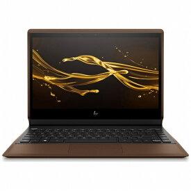 HP エイチピー 7WN95PA-AAAA ノートパソコン Spectre Folio 13-ak0000 コニャックブラウン [13.3型 /intel Core i7 /メモリ:8GB /SSD:512GB /2019年11月モデル]【rb_winupg】