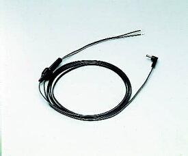 アルインコ ALINCO EDC-37 ハンディ無線機用 DCケーブル