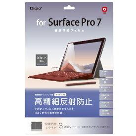 ナカバヤシ Nakabayashi Surface Pro 7用 液晶保護フィルム 高精細反射防止 TBF-SFP19FLH