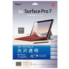 ナカバヤシ Nakabayashi Surface Pro 7用 液晶保護フィルム 光沢透明・ブルーライトカット TBF-SFP19FLKBC