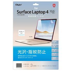 ナカバヤシ Nakabayashi Surface Laptop 3(13.5インチ)用 液晶保護フィルム 光沢・指紋防止 TBF-SFL191FLS