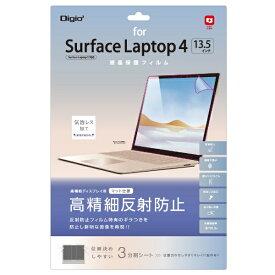 ナカバヤシ Nakabayashi Surface Laptop 3(13.5インチ)用 液晶保護フィルム 高精細反射防止 TBF-SFL191FLH