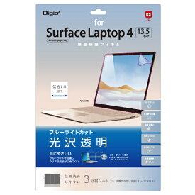 ナカバヤシ Nakabayashi Surface Laptop 3(13.5インチ)用 液晶保護フィルム 光沢透明・ブルーライトカット TBF-SFL191FLKBC