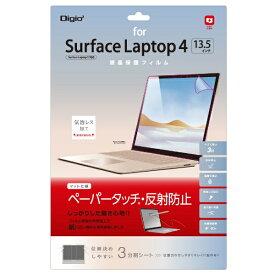 ナカバヤシ Nakabayashi Surface Laptop 3(13.5インチ)用 液晶保護フィルム ペーパータッチ・反射防止 TBF-SFL191FLGPA