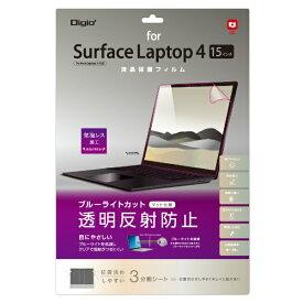 ナカバヤシ Nakabayashi Surface Laptop 3(15インチ)用 液晶保護フィルム 透明反射防止・ブルーライトカット TBF-SFL192FLGBC