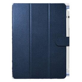 BUFFALO バッファロー 10.2インチ iPad(第7世代)用 3アングルレザーケース BSIPD19102CL3BL ブルー